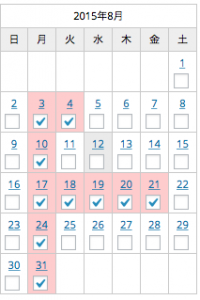 スクリーンショット 2015-08-12 13.23.06