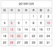 スクリーンショット 2015-09-30 19.52.21
