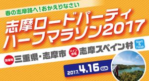 スクリーンショット 2017-04-08 12.43.50